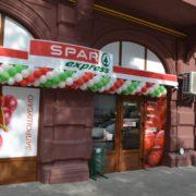 SPAR открыл второй магазин в Украине. В ближайших планах – еще 15