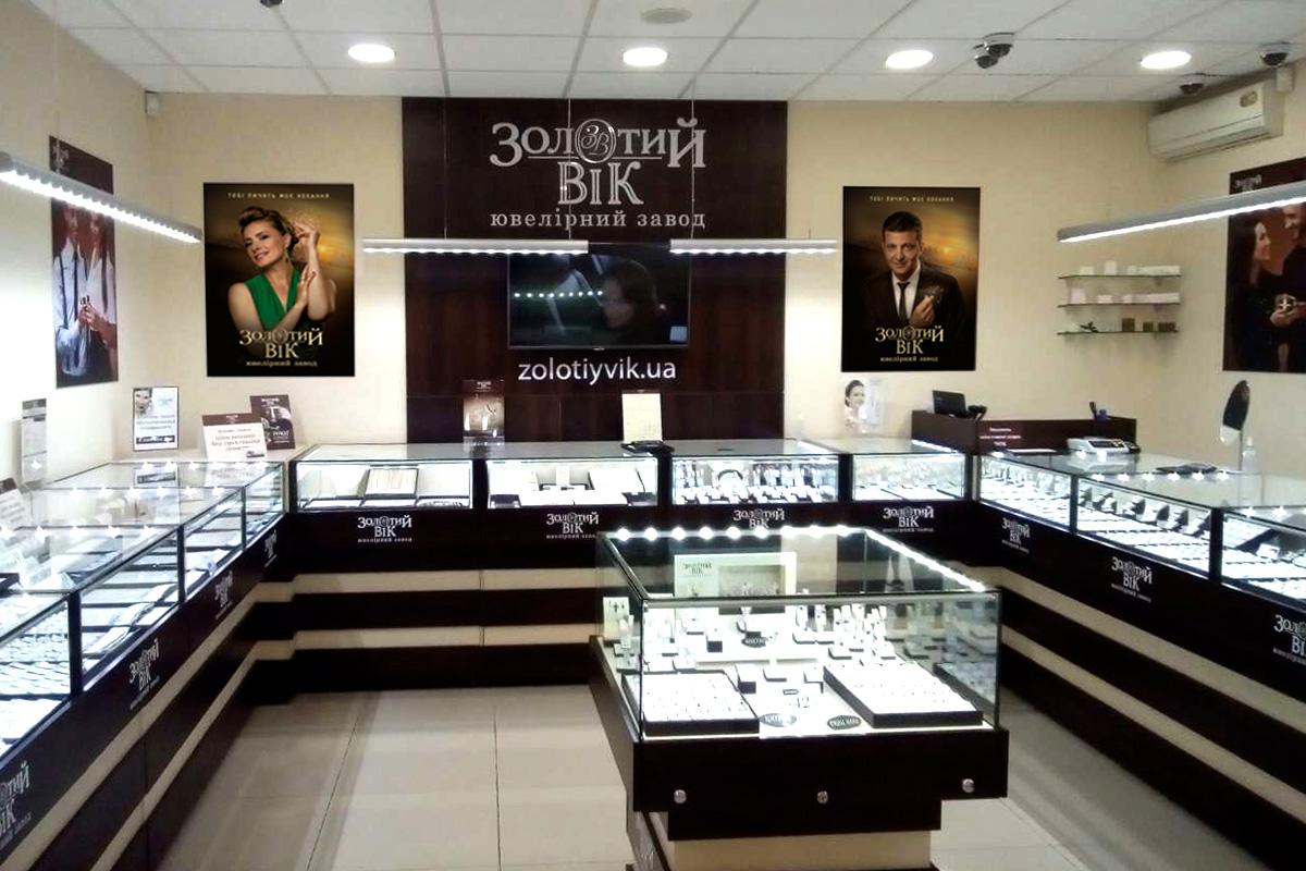 У представлених колекціях можна знайти ювелірні вироби з золота та срібла з  дорогоцінним та напівдорогоцінним камінням. be6d3b5ae72bb