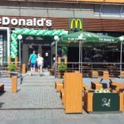 McDonald 's відкрив реконструйований ресторан у новому форматі в Дніпрі