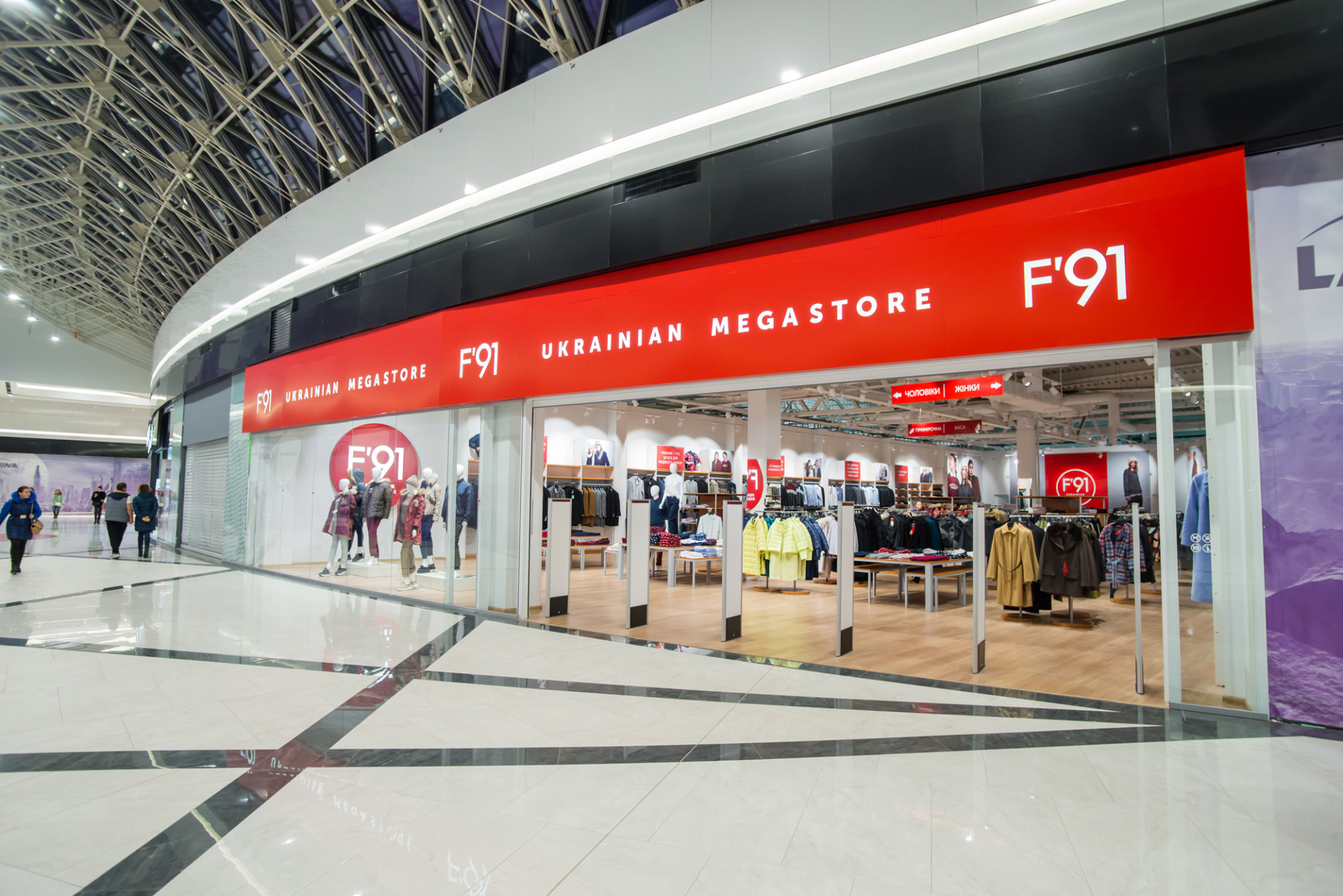 7160fe8fd831 ... Arber Fashion Group – один из крупнейших вертикально-интегрированных  fashion-холдингов в Украине. Компания представлена торговой сетью с более  чем 110 ...