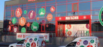 Медтехника+ идет в регионы: сеть откроет 30 магазинов под новым брендом в областных центрах