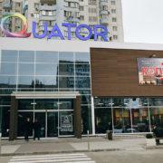 Одеський ТРЦ Екватор виставлено на продаж