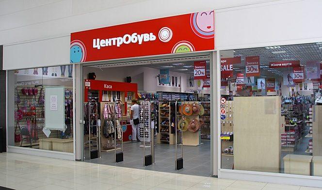 076e034a9b433f ... компанії Будхаус Груп Максим Гаврюшин. Kari керує в Україні мережею з  26 магазинів в Києві, Харкові, Одесі, Львові та інших великих містах.