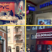 Нові магазини техніки: Цитрус, Алло, КТС і Samsung