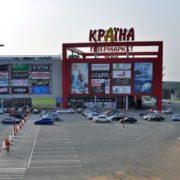 ВТБ Банк продає харківський ТРК Магелан за 600 млн грн