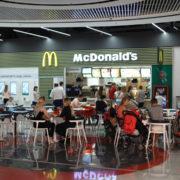 McDonald's відкрив новий ресторан в ТРЦ Lavina Mall