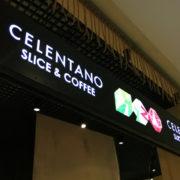 Як виглядає і що пропонує новий Pizza Celentano Slice & Coffee в ТРЦ King Cross Leopolis (+фото)