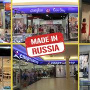 Заклятые друзья: какие российские сети продолжают работать в Украине