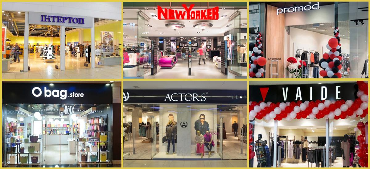 807c0b22e689 Обзор открытий в fashion-ритейле  New Yorker, INTERTOP, Promod, и еще шесть  брендов   Ассоциация Ритейлеров Украины