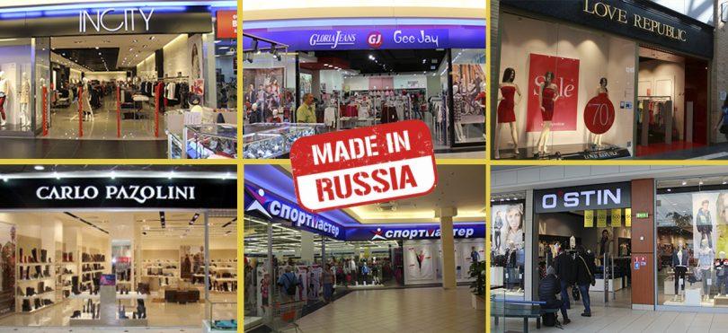 Закляті друзі: які російські мережі продовжують працювати в Україні