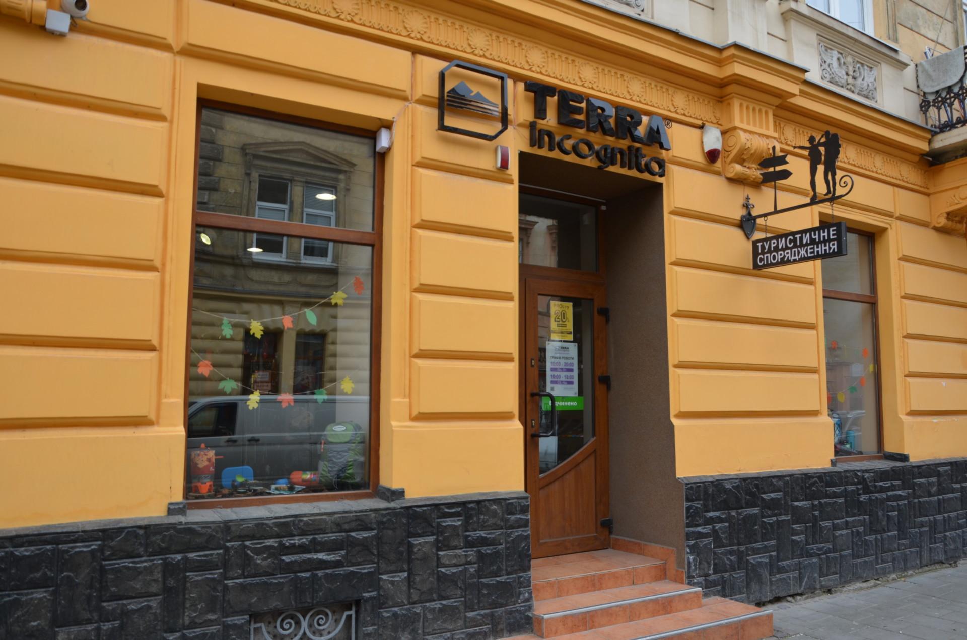 Роздріб і Еверест  інтерв ю з директором магазинів туристичних ... 47d0a2a591c96