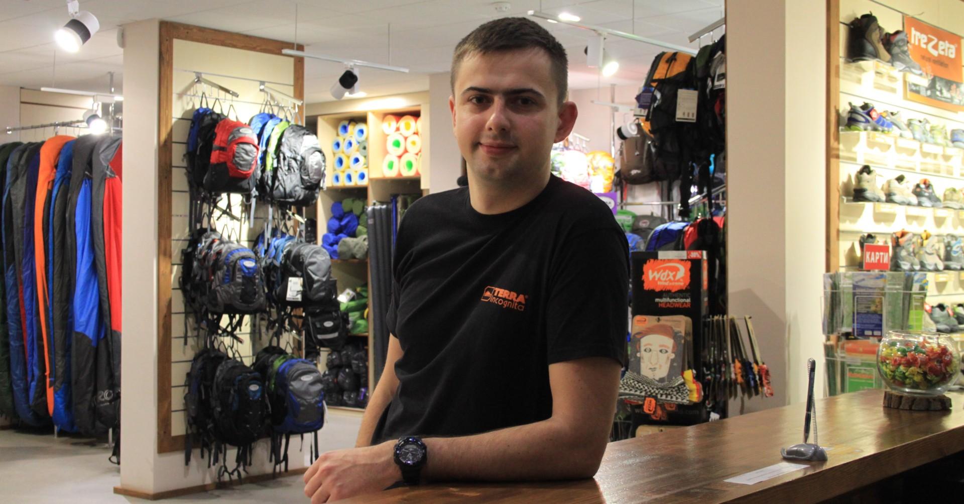 Роздріб і Еверест  інтерв ю з директором магазинів туристичних товарів Terra  Incognita b7eb8551cb3bd