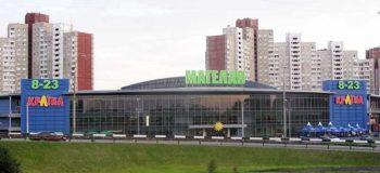 Украинский филиал Сбербанка России получил разрешение купить ТРЦ Магелан в Киеве
