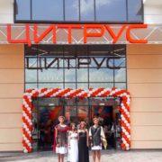 Цитрус відкрив найбільший в Європі магазин гаджетів