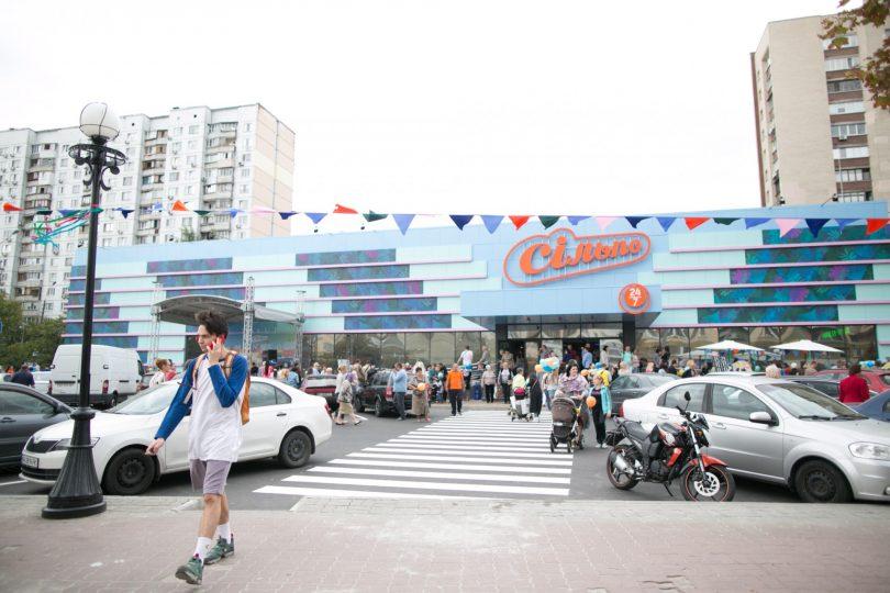 Монако на Оболоні: у Києві відкрився Сільпо в стилі Арт Деко (фотоогляд)