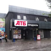 Корпорация АТБ в I полугодии уплатила налогов на 3 7fa85a926a257
