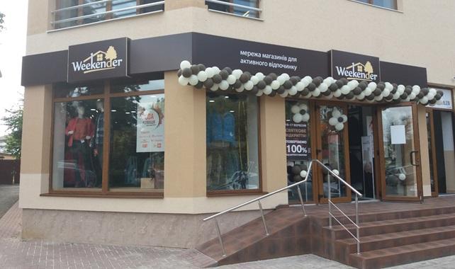 Таким чином франчайзингова мережа Спортмастер Україна зросла до 47  магазинів. У той же час ddf0b932993df