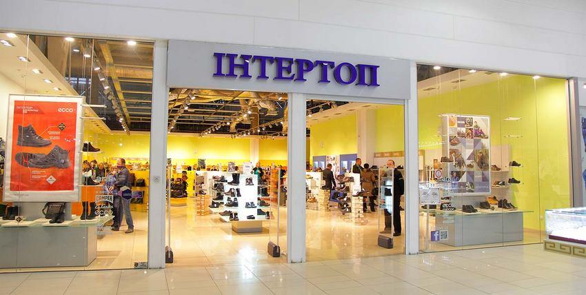 Intertop відкриє в Харкові магазин в новій концепції 23ef6c4cd5256