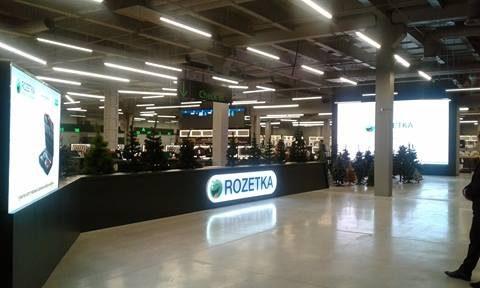 bc5938607ec03 Rozetka открыла гигантский супермаркет на Петровке в Киеве (+фото)