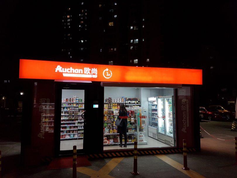 Как пишет портал Кiosksoft, Auсhan планирует открыть несколько сотен  автоматизированных магазинов формата Auсhan Minute в Китае. Для развития  розничной сети ... 1df2059d0fb