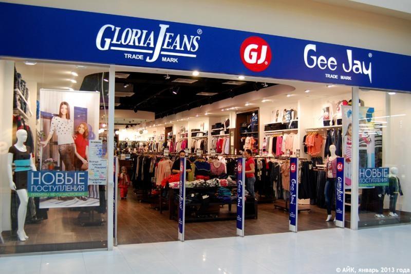 ... другие магазины российских брендов, работающих в Украине, например —  Oodji и Gloria Jeans», — утверждает глава украинской консалтинговой  компании. 350def127c2