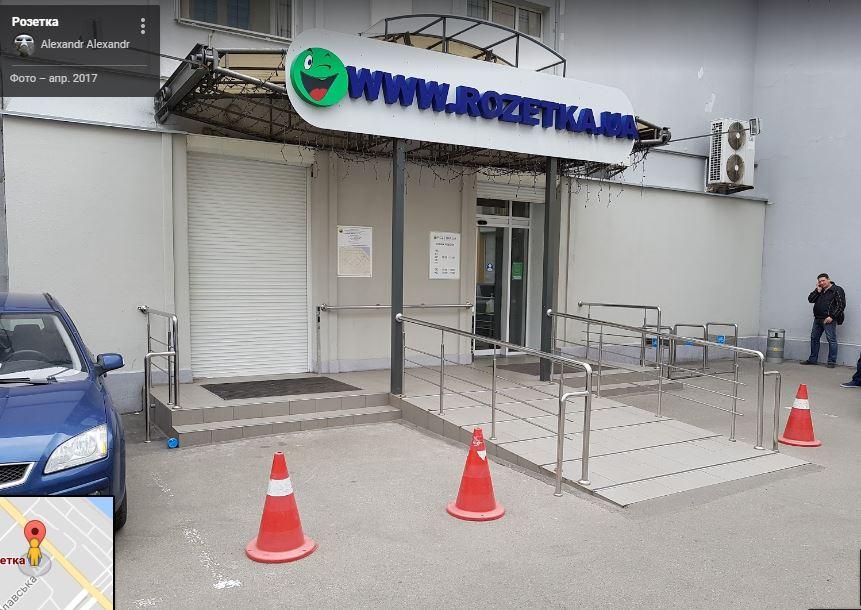 Rozetka відкрила гігантський супермаркет на Петрівці в Києві (+фото) a9aad6a283564