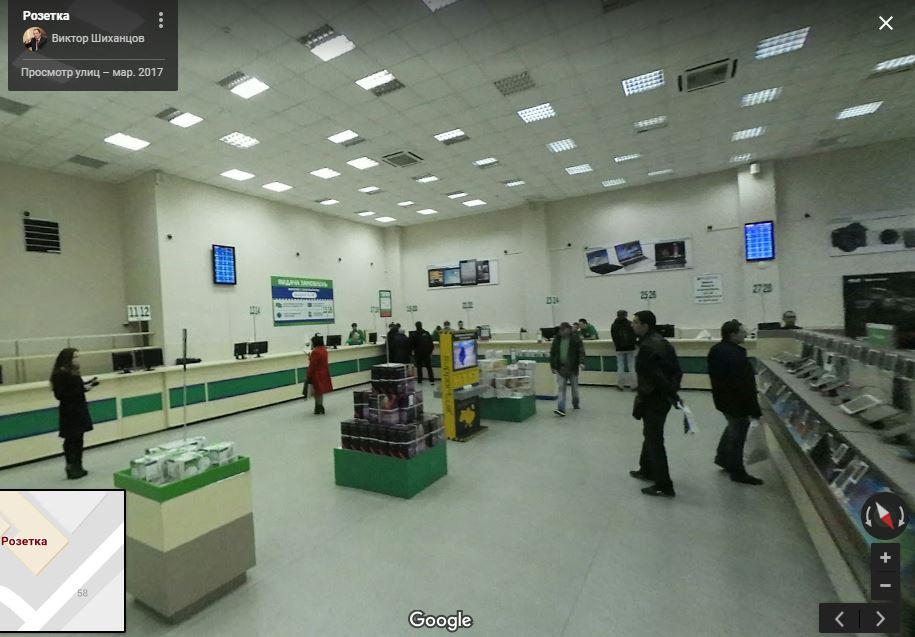 d43d0e60883f7 Три дня назад, на первом этаже, открылся супермаркет Rozetka. У компании  уже есть одна точка выдачи — на Ярославской, 57, однако она занимает  гораздо ...