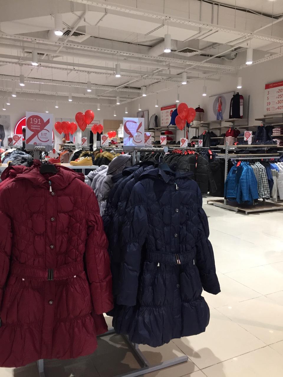 Вже зараз клієнти можуть скористатися новою послугою в магазинах-флагманах  Arber  в Києві ... 9f2535782c67c