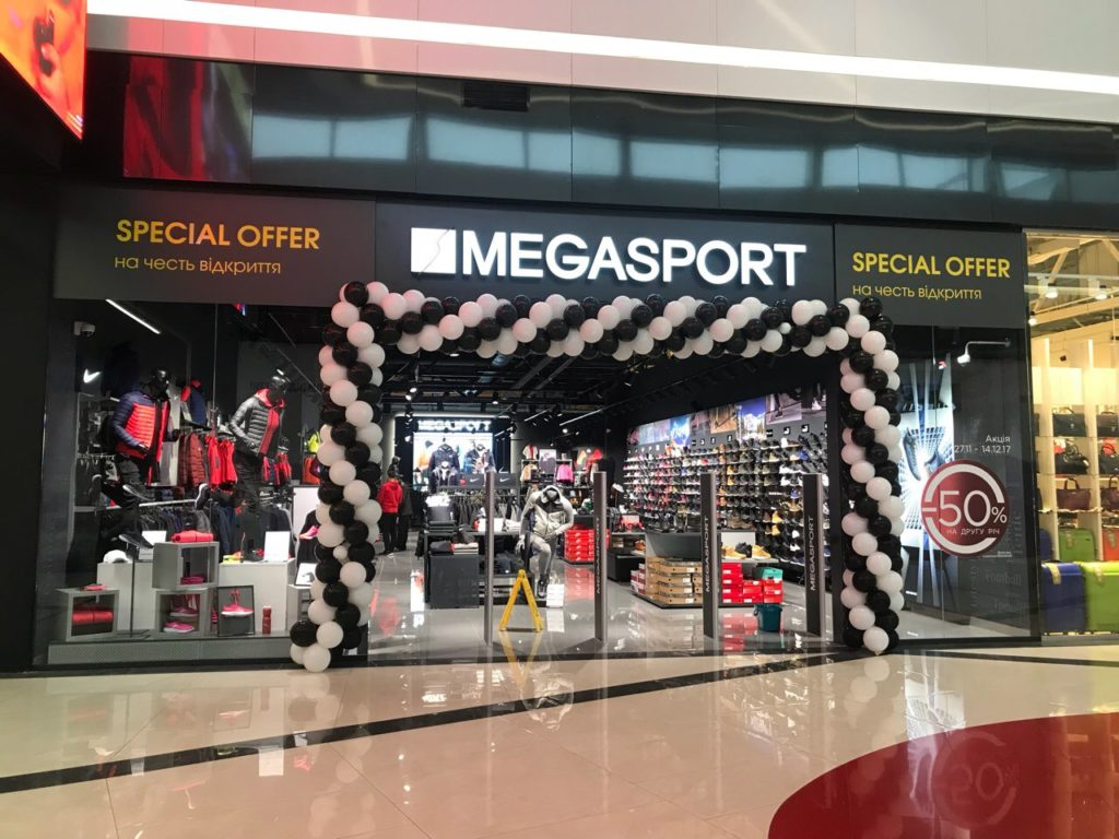 Історія мережі Megasport почалася в 1994 році з відкриття фірмових  магазинів у Вінниці та Одесі. Зараз це торгова мережа 9c6bbcd841a5a