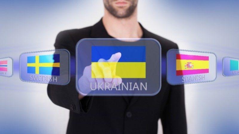 Рік експериментів made in Ukraine  вектори розвитку українських брендів ... 499e73564219b