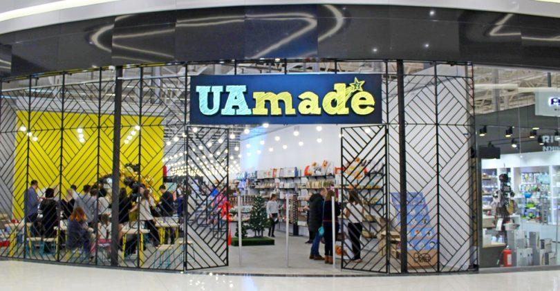 В ассортименте торговой точки – около 300 брендов и для некоторых из них это  первый выход в оффлайн-ритейл. По словам CEO и основателя UAmade Виктора ... ad611b40221