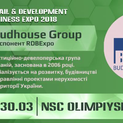 Один з найбільших девелоперів України Budhouse Group став експонентом  RDBExpo-2018 43428bc963592