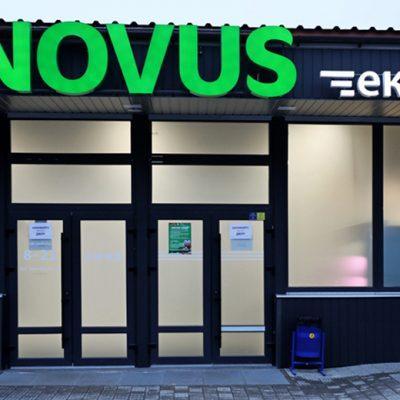 Як виглядає перший франчайзинговий NOVUS в Західній Україні (фотоогляд) 2fe7d5db29596