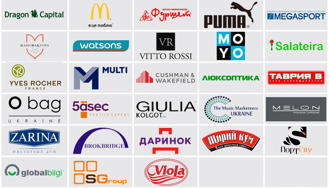 retail industry ukraine Retail industry forum 2014 in ukraine 1 о форуме retail industry forum 2014 – главное событие на рынке украинского сетевого ритейла и наиболее.