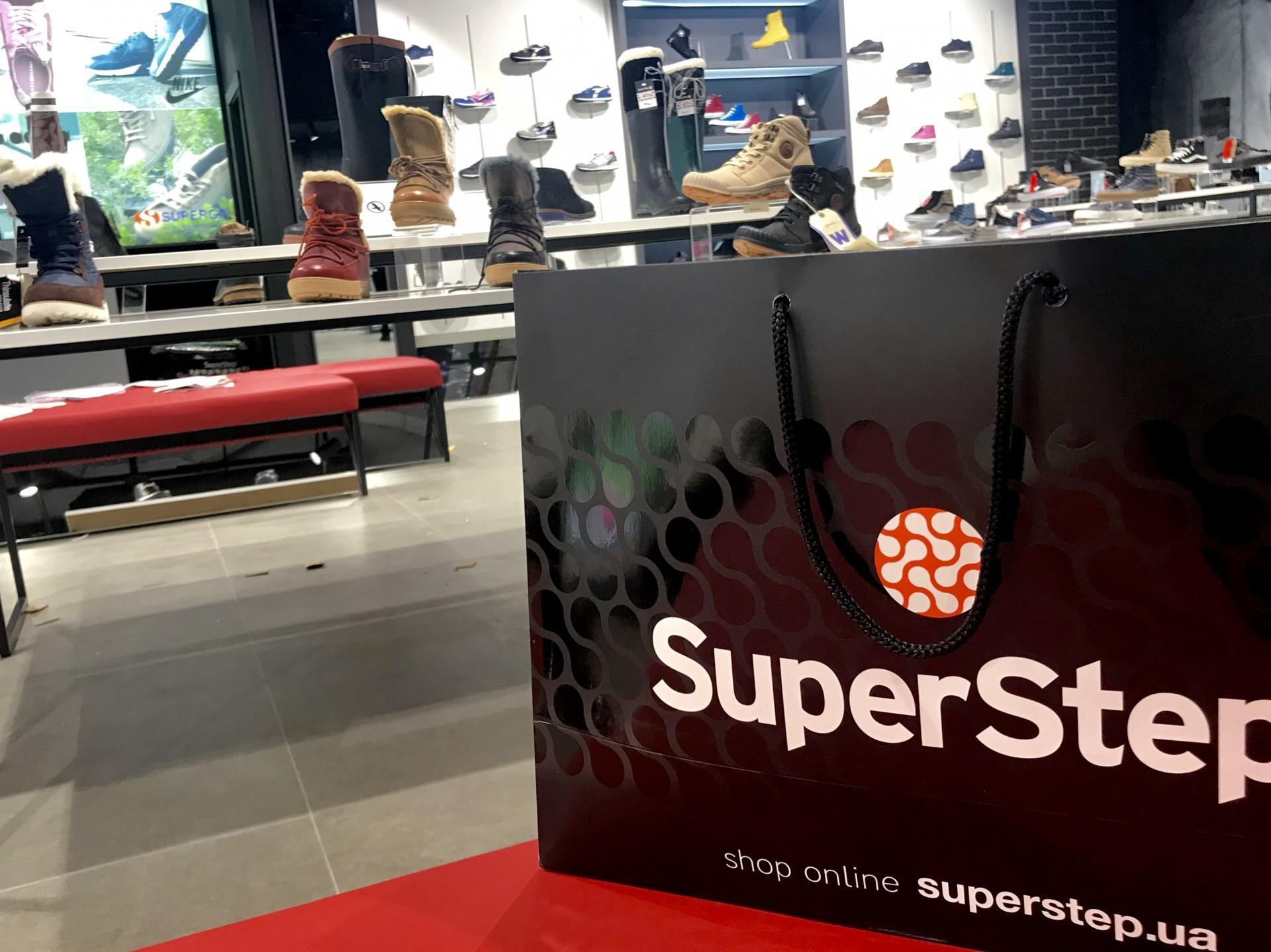 В 2018 році мережа SuperStep планує ряд відкриттів у Києві та регіонах. a80ab7d7eb8d7