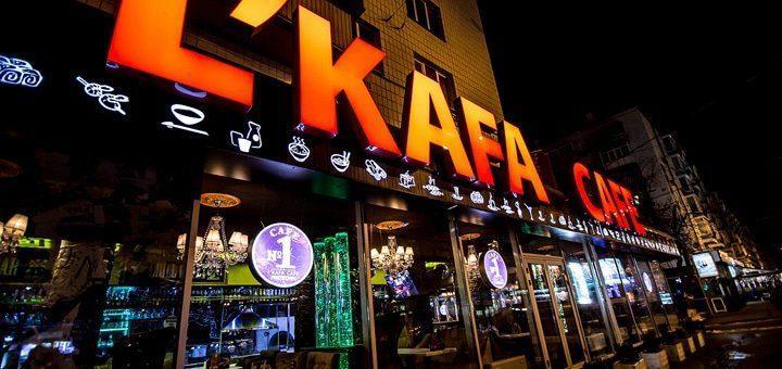cd426ee583f66c Власники L'kafa запускають мережу продовольчих магазинів | Асоціація ...
