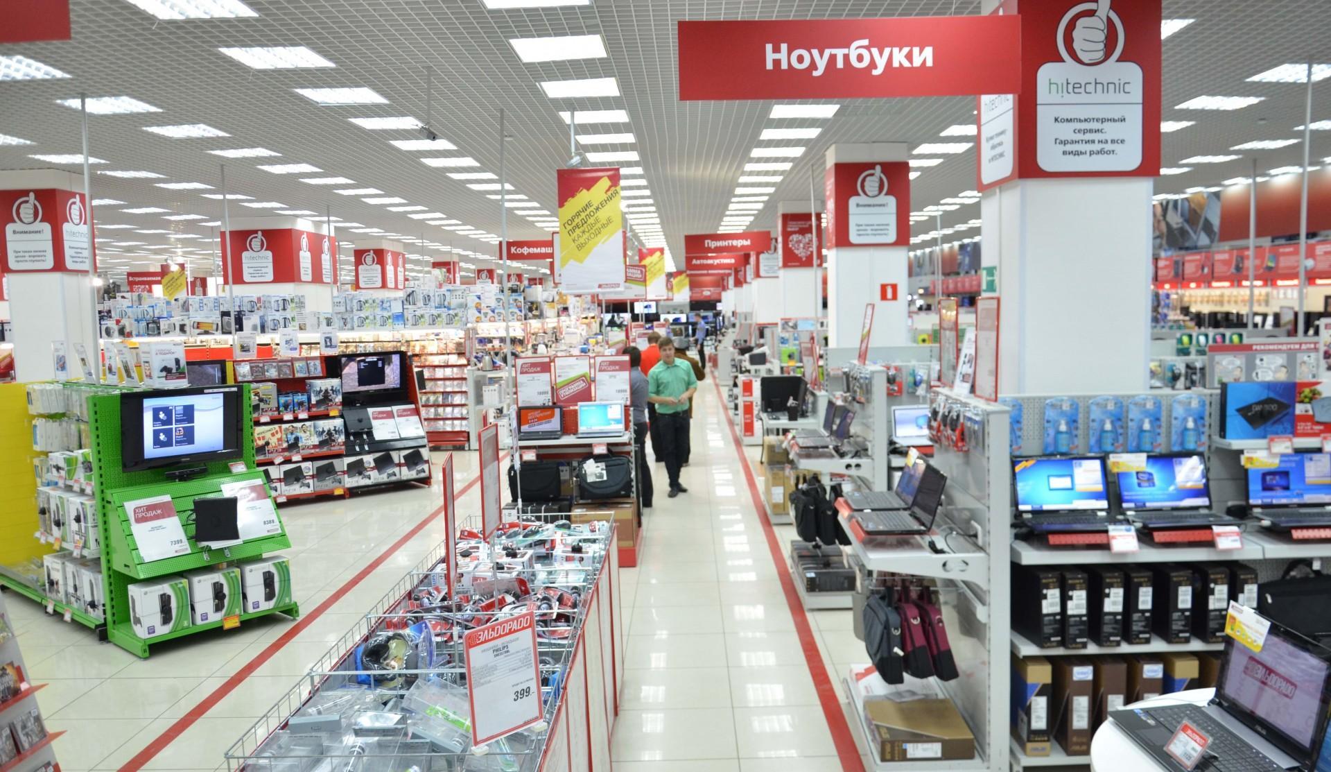 Несподіване зростання  чому в Україні виросли продажі побутової техніки ade25d25e6c50