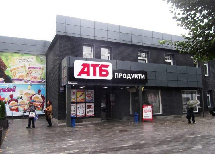 АТБ покупает европейскую сеть дискаунтеров Lidl. Сделку обещают закрыть до конца 2022 года