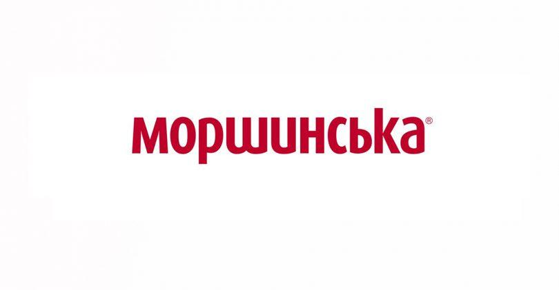 «Моршинська» — ексклюзивний водний партнер RETAIL   DEVELOPMENT BUSINESS  EXPO – 2018 « ... 6895c1053d157