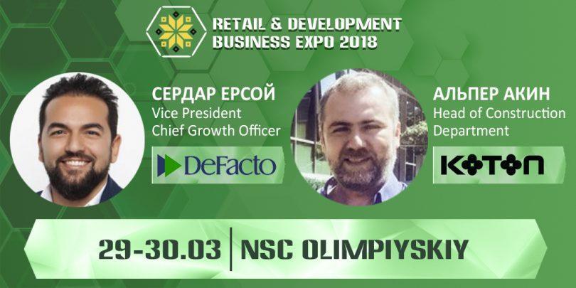 Турецькі бренди DeFacto і Koton — на головній виставці індустрії рітейлу та  девелопменту України 13776cc933abb