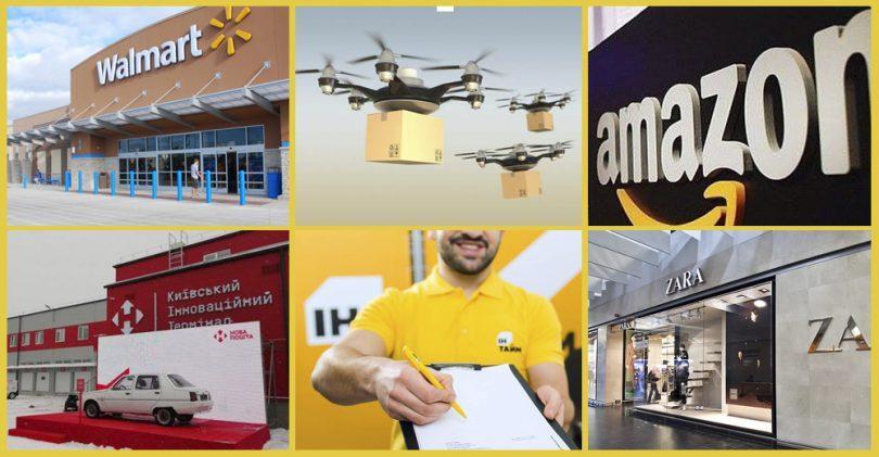 Головні новини логістики та e-commerce в березні: Нова пошта, Walmart, Amazon, Укрпошта та інші