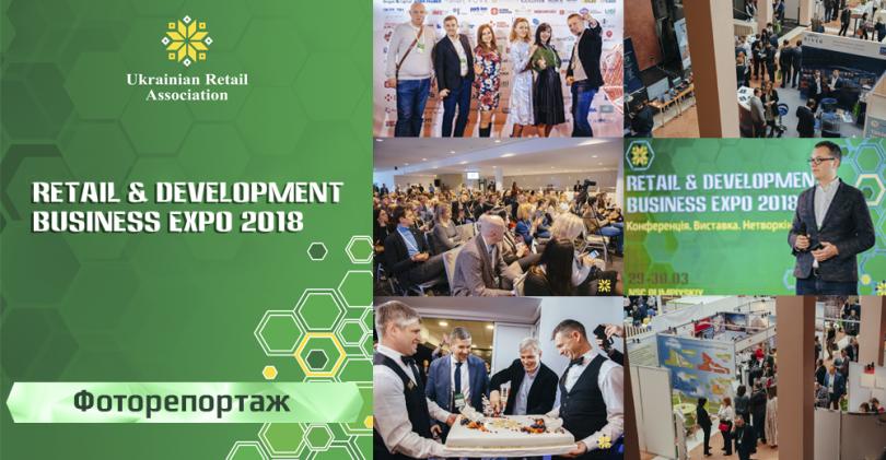 Фоторепортаж с Retail&Development Business Expo – 2018: экспоненты, спикеры, сессии, гости и многое другое