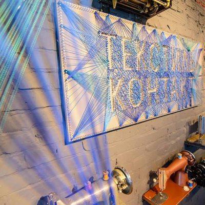 Ткани онлайн  как работает интернет-гипермаркет Текстиль-Контакт 4509f56762e58