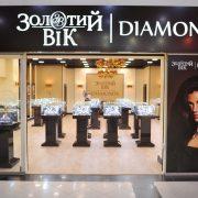Золотой Век внедряет новый формат ювелирных магазинов (фотообзор) 05d8988f077ea