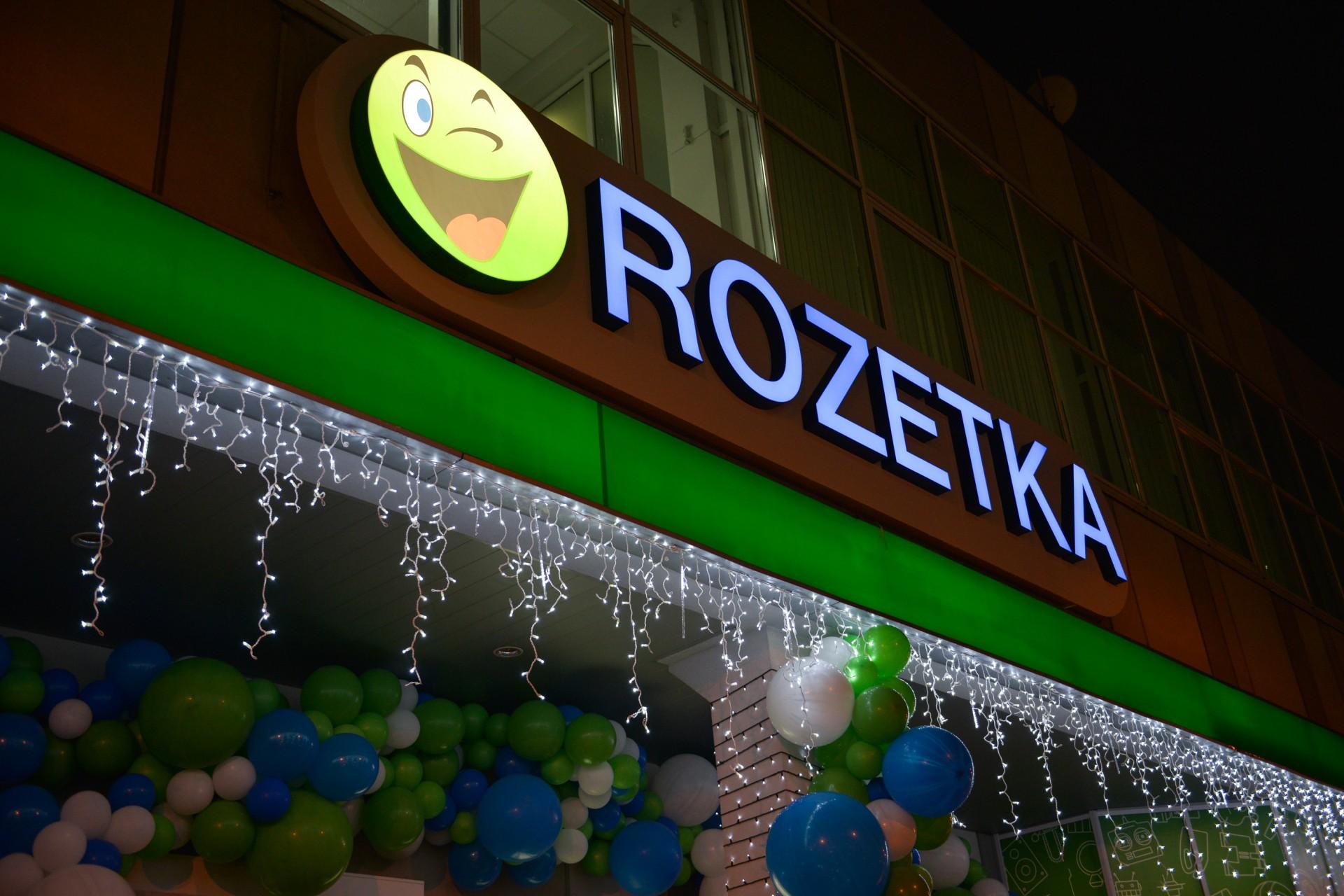 1e0502b084f2 Розетка у моря  крупнейший интернет-магазин страны открывает офлайн-точку в  Одессе   Ассоциация Ритейлеров Украины