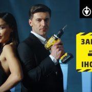 Реклама тижня  Епіцентр К 0bf23f538c2da