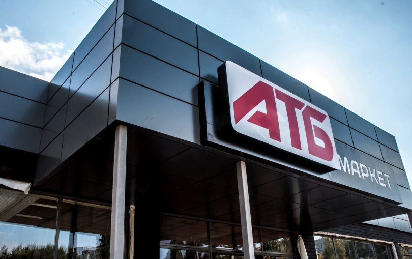 Директор з маркетингу АТБ: Відмова від старого формату була неминучою