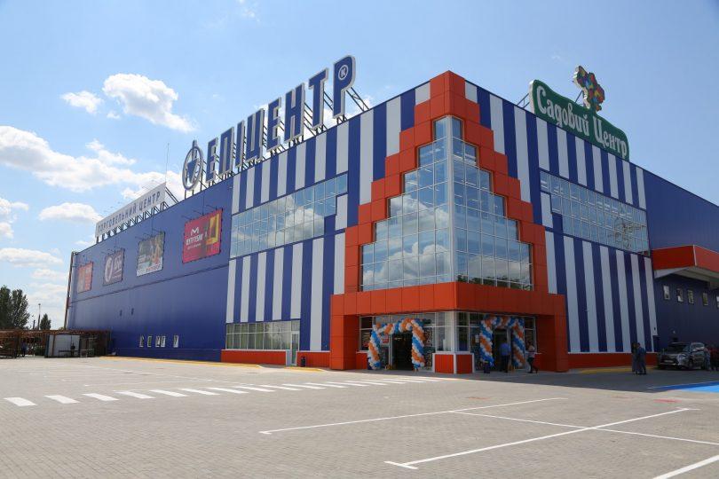 епіцентр к відкрив новий торгівельний центр в миколаєві фото