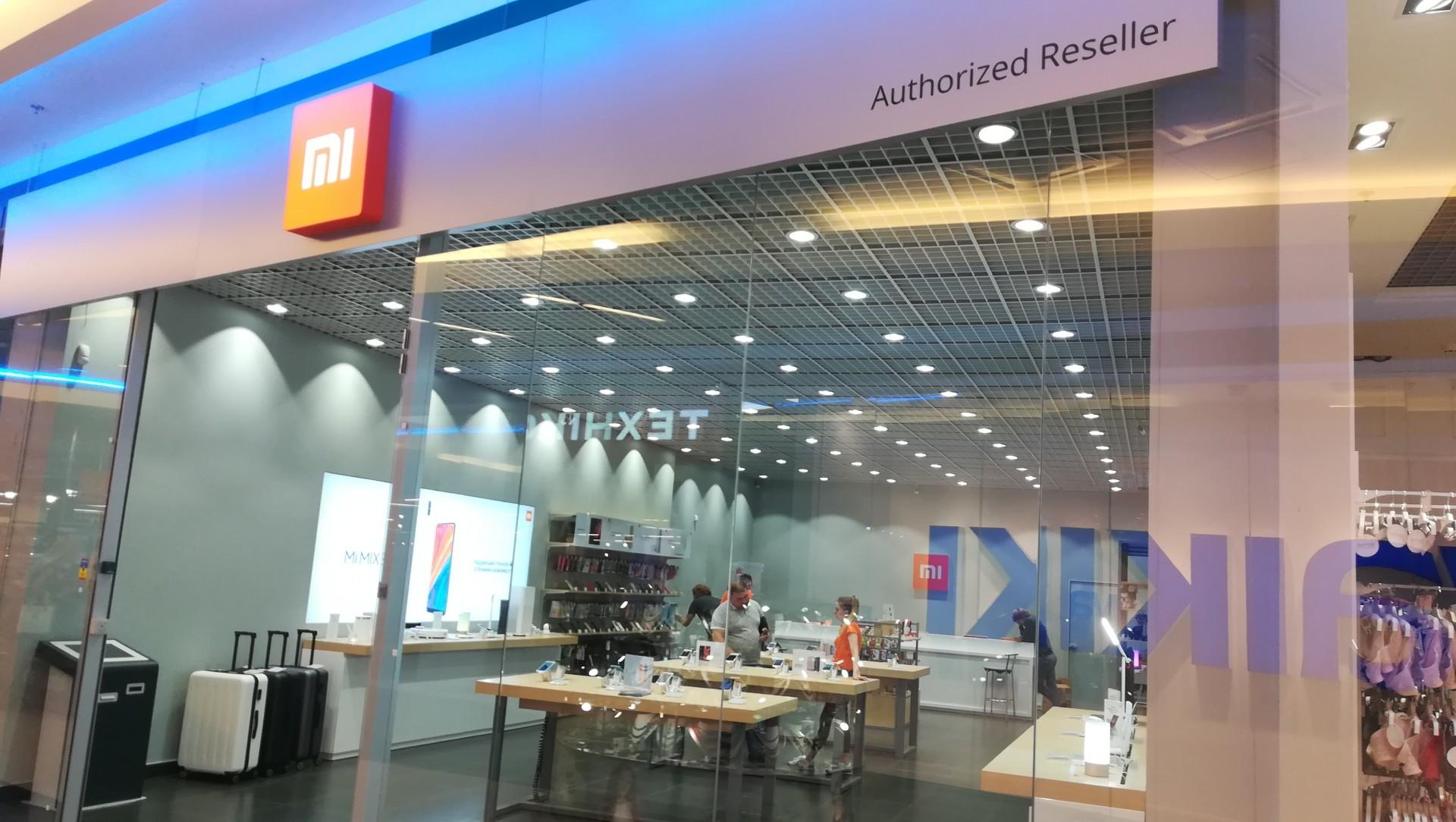 ... открылся новый магазин гаджетов Xiaomi. Как сообщает пресс-служба  торгово-развлекательного центра 139bdcacd448e