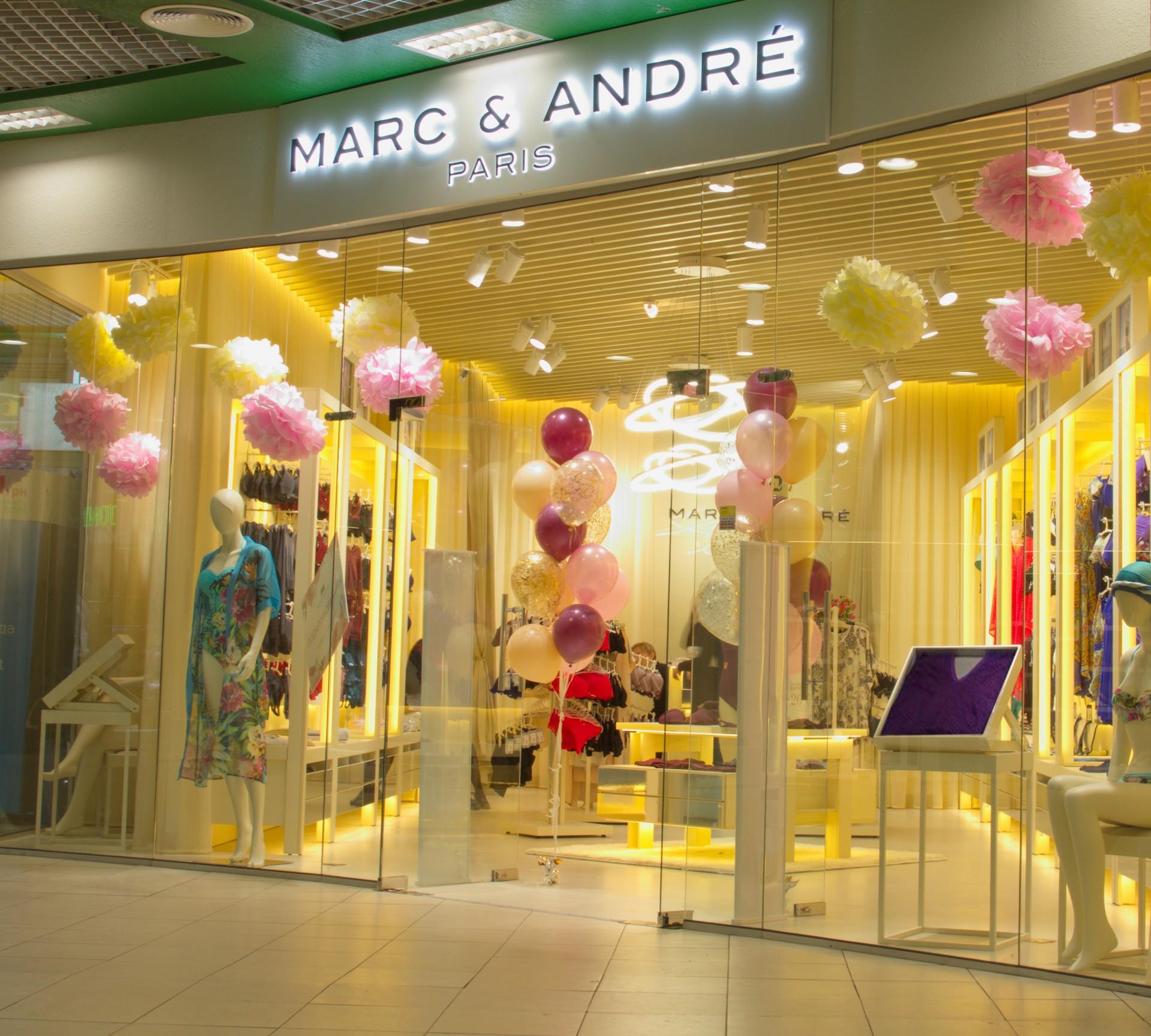 В Україні станом на червень працює 15 магазинів Marc   André в Києві 12f3f2d730570
